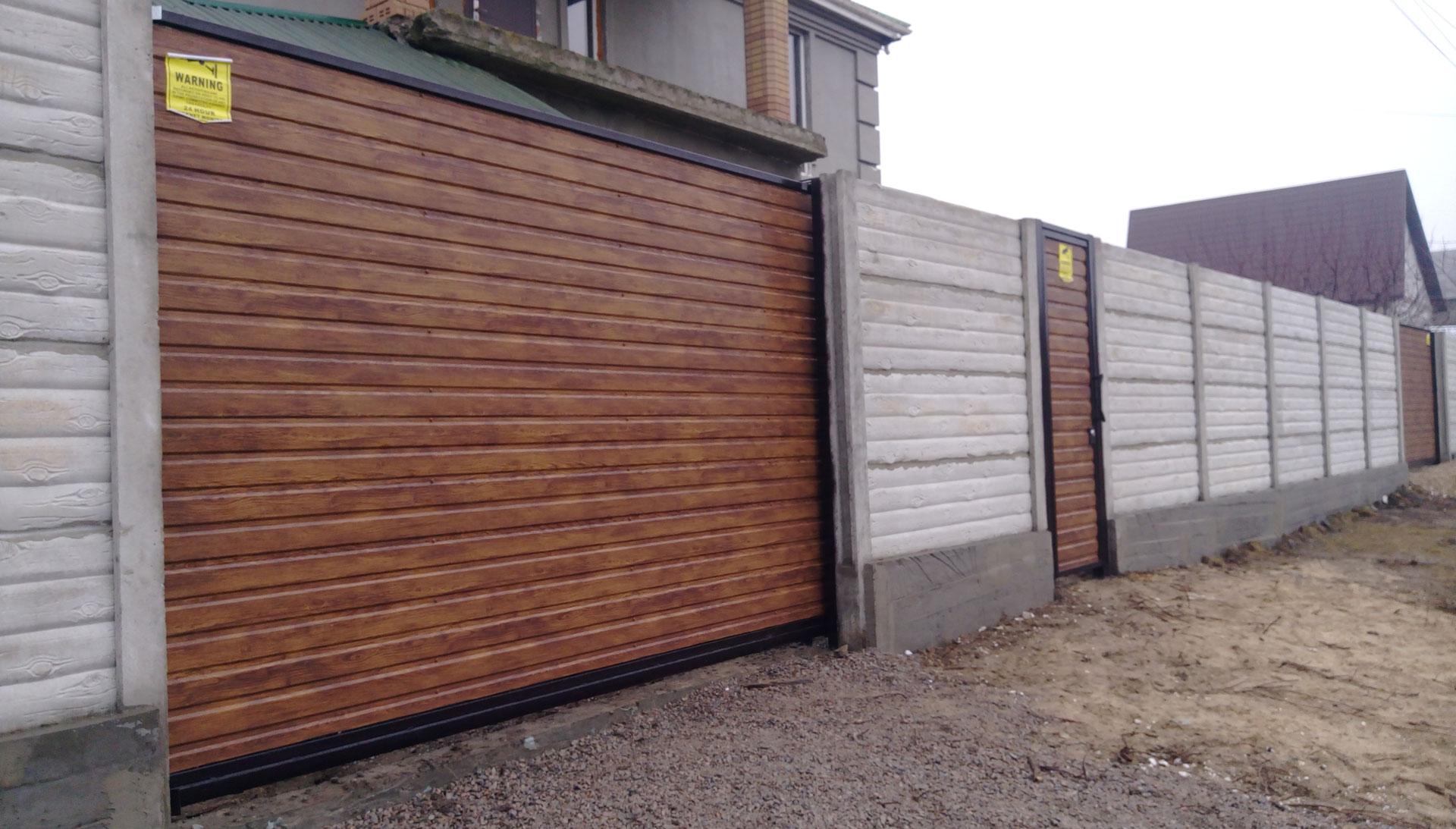 Забор с воротами Запорожье