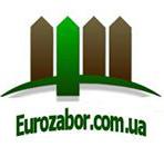 Бетонные еврозаборы с установкой в Запорожье